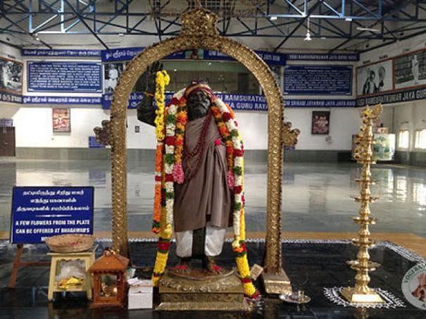 சமயம் வளர்த்த சான்றோர் 35: யோகி ராம் சுரத்குமார்