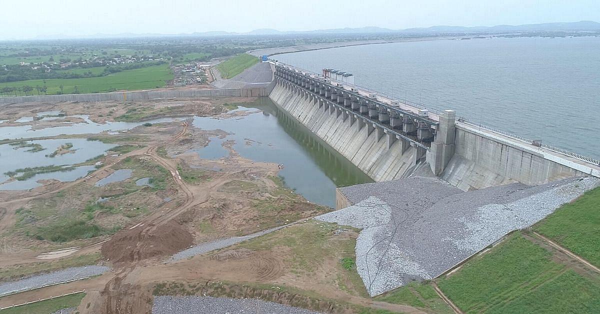 Sri Rajrajeshwara dam