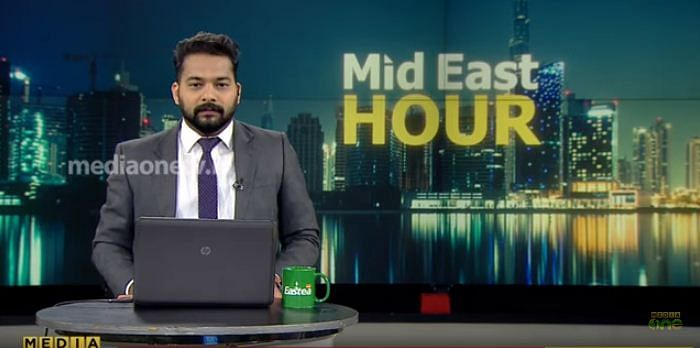 MID EAST HOUR | 30-12-2019