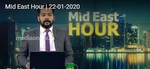 Mid East Hour 22-01-2020
