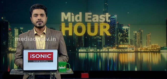 Mid East Hour | 20-02-2020
