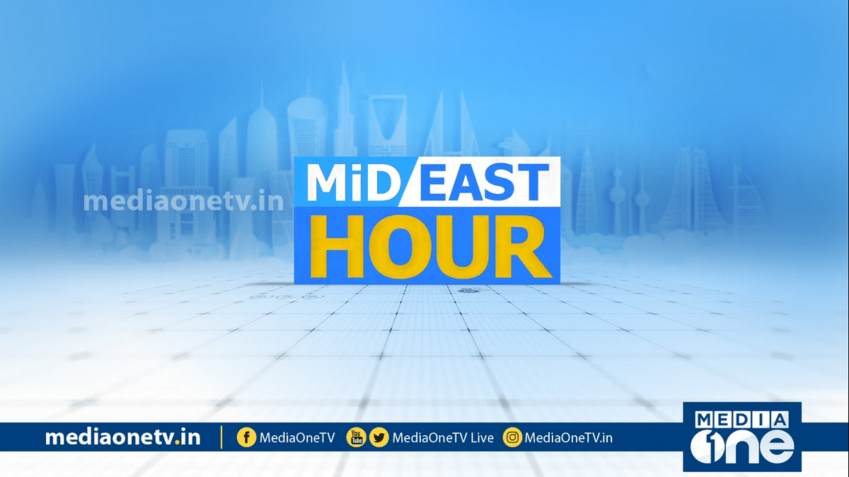 Mid East Hour|06-04-2020