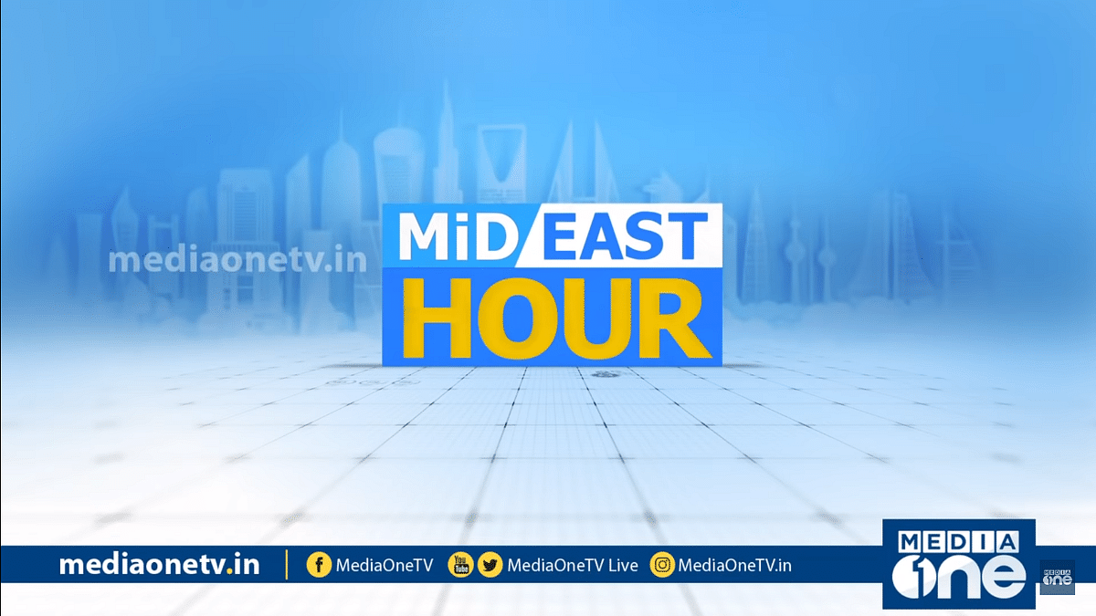 Mid East Hour|04-04-2020