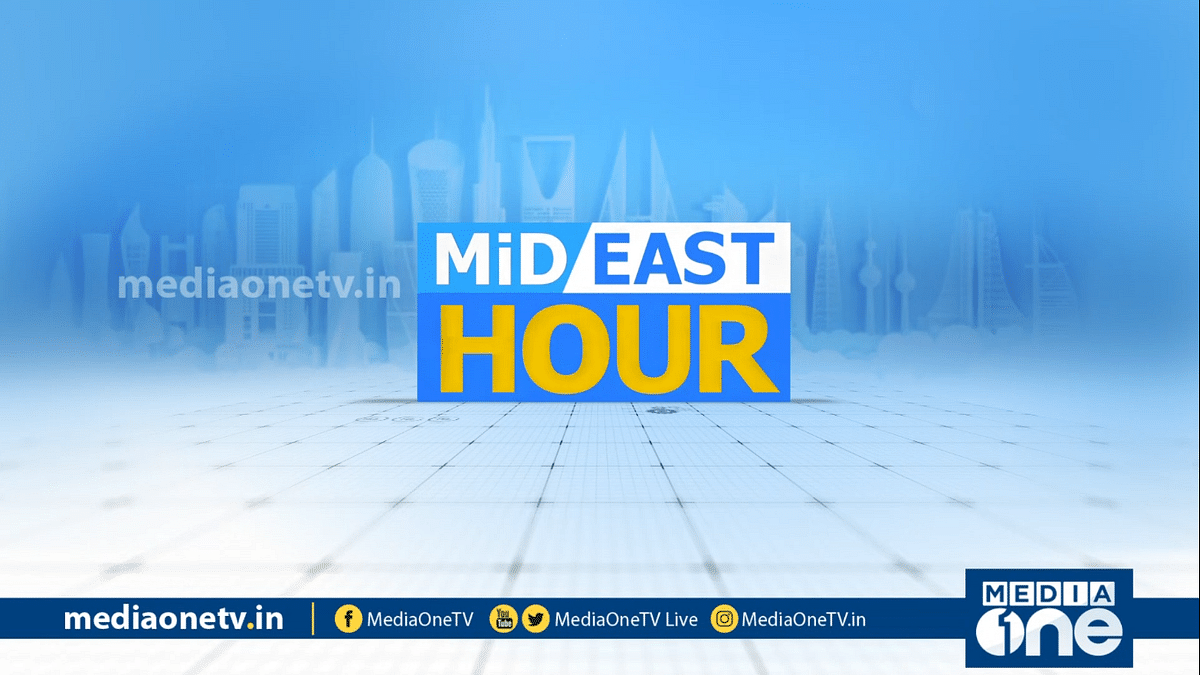 Mid East Hour|07-04-2020