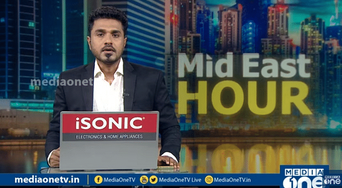 Mid East Hour | 25-05-2020 | Covid Updates | Gulf News