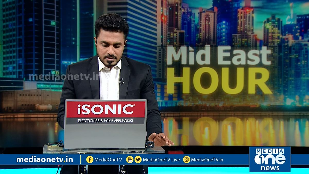Mid East Hour | Gulf News | Covid Update | 03-06-2020
