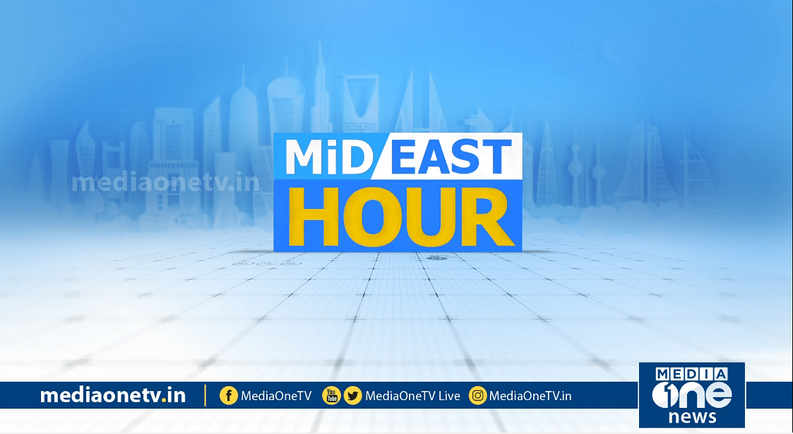 Mid East hour 01-07-2020