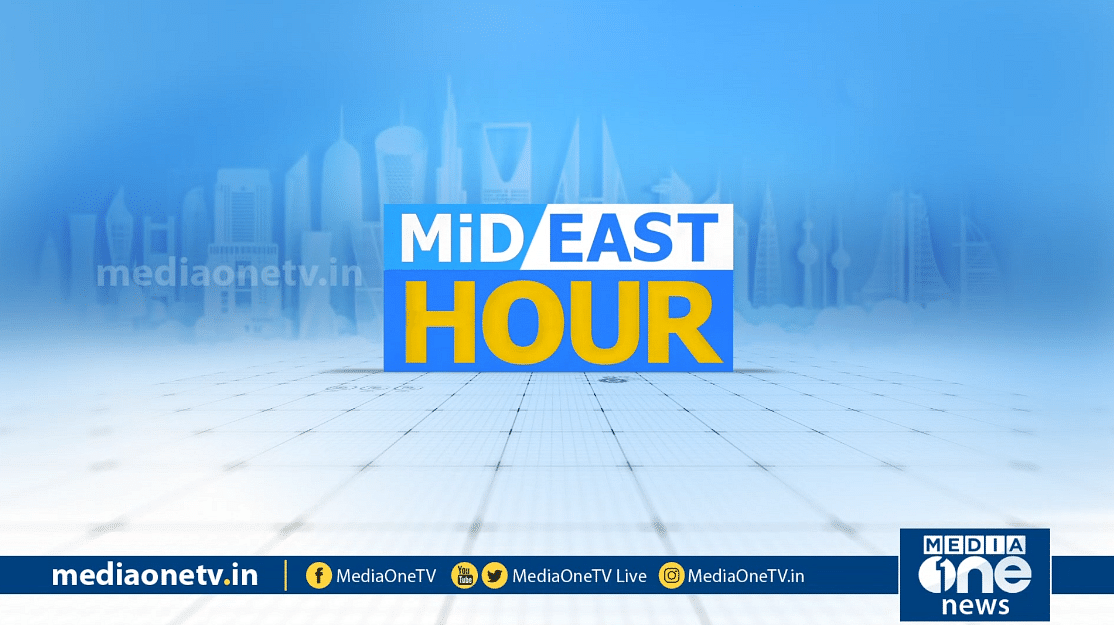 MID EAST HOUR 19-07-2020