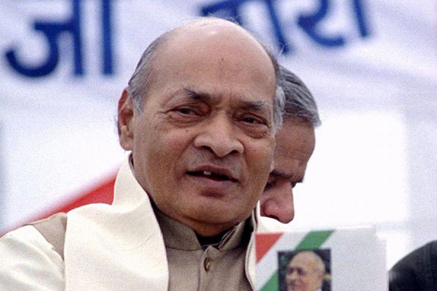 पी.व्ही. नरसिंहराव : भारताचे पहिले 'Accidental Prime Minister'