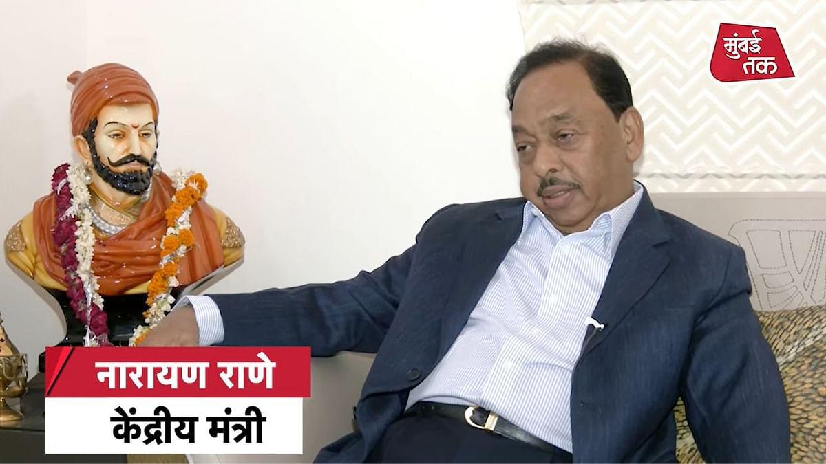 Narayan Rane Exclusive: 'उद्धव ठाकरे, शिवसेना माझ्याशी काय टक्कर घेणार?', मंत्रिपद स्वीकारताच राणेंचा घणाघात