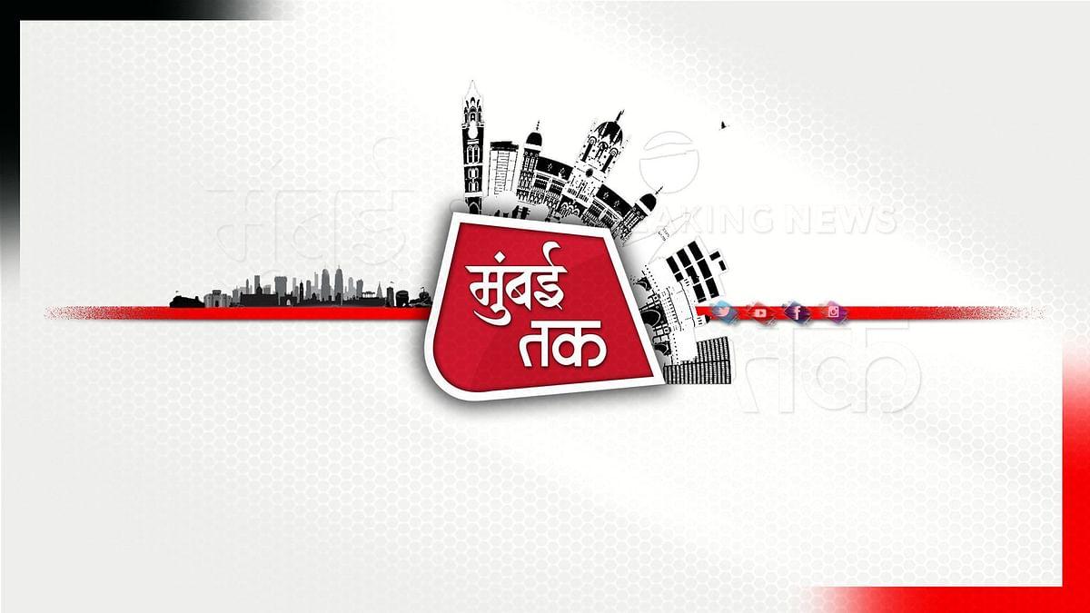 'मुंबई तक' वर्षपूर्ती विशेष: अनंत आमुची ध्येयासक्ती!!