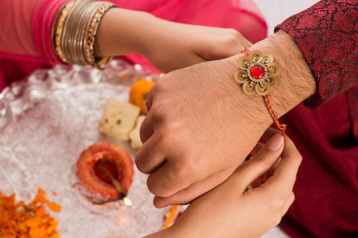 Raksha Bandhan: बहिण-भावाच्या पवित्र नात्यातील गोडवा जपणारा सण, PM मोदींकडून देशवासियांना शुभेच्छा!