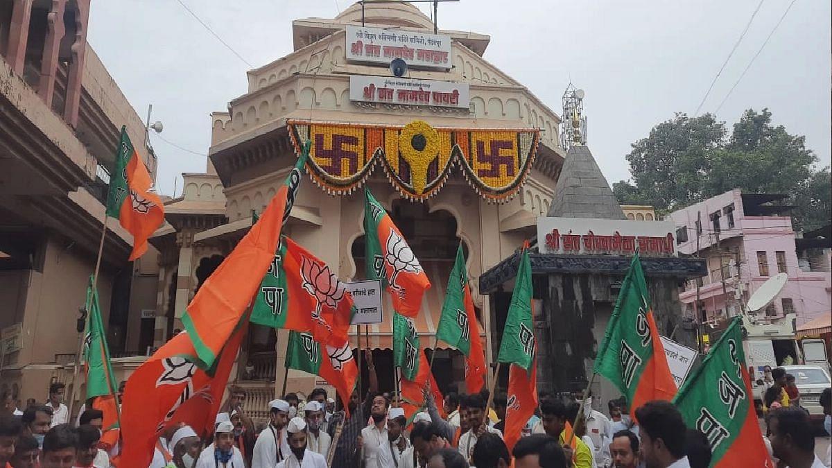 BJP protest  : भाजपचा ठाकरे सरकारविरोधात शंखनाद! मंदिरं उघडा मागणी करत भाजप कार्यकर्ते रस्त्यावर