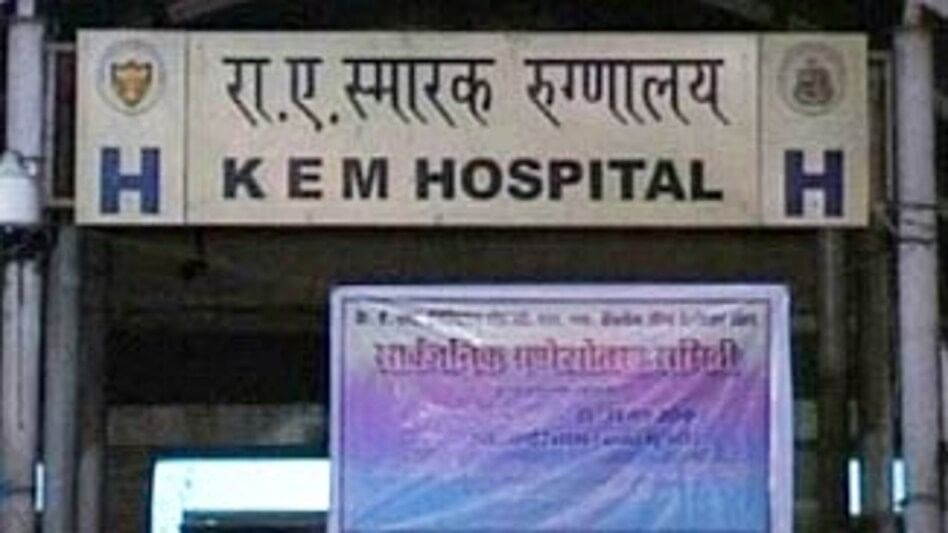 Covid 19: KEM रुग्णालयातील MBBS च्या 23 विद्यार्थ्यांना कोरोनाची लागण