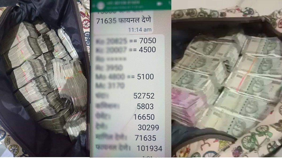 पुणे पोलिसांच्या ठिकठिकाणी धाडी! दोघांना अटक,  मुद्देमालासह ९२ लाख रुपये जप्त