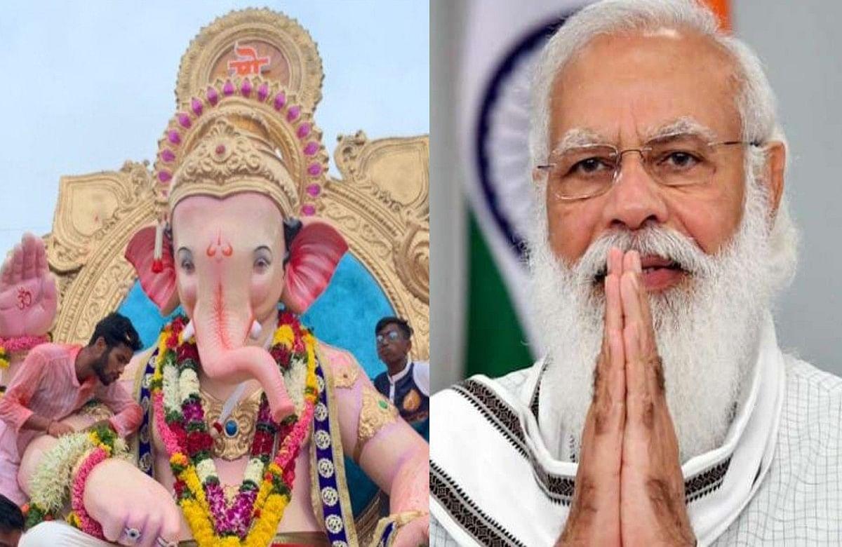 PM Narendra Modi यांनी मराठीतून दिल्या गणेशोत्सवाच्या शुभेच्छा, म्हणाले...