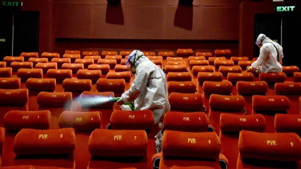 Theatre Reopen : अखेर चित्रपटगृह, नाट्यगृह सुरू होणार; ठाकरे सरकारने तारीख केली जाहीर