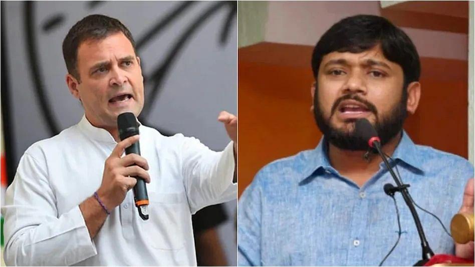 Kanhaiya Kumar and Jignesh Mevani Joined congress in presence of Rahul Gandhi today