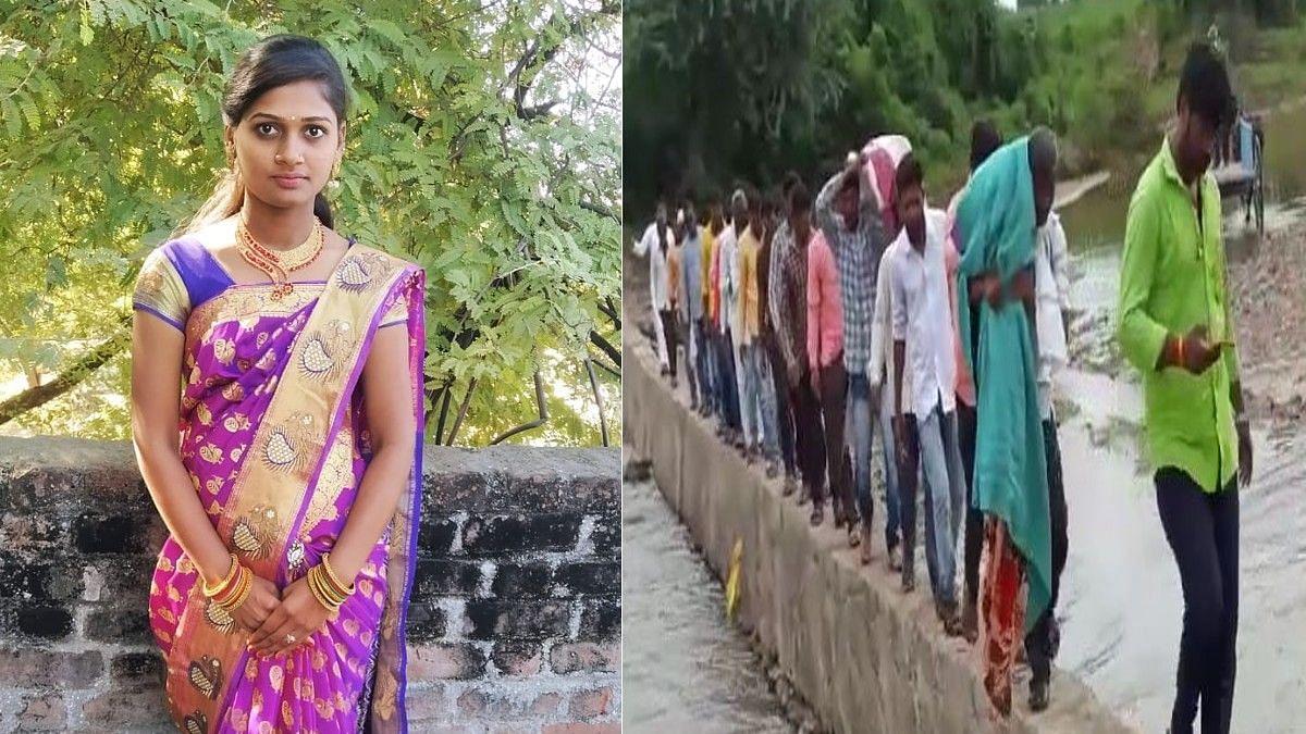 आत्महत्या केलेल्या मुलीचा मृतदेह वडील खांद्यावर घेऊन गेले, पूलाच्या नादरुस्तीमुळे ओढावली वेळ