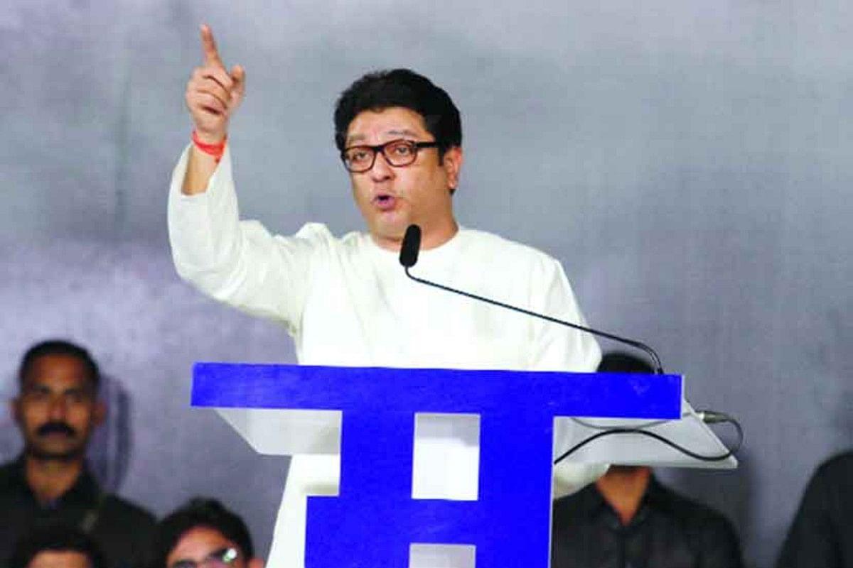 Raj Thackeray यांनी सांगितली पहिल्या भाषणाची आठवण, गर्दीसमोर बोलल्यानंतर मी घरी जाऊन...