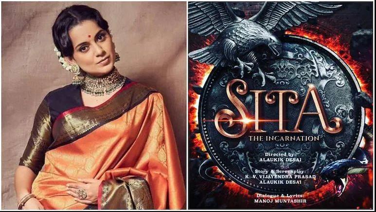 Sita The Incarnation : Kangana Ranaut कडून नव्या चित्रपटाची घोषणा