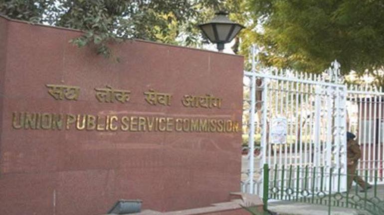 IAS अधिकारी टीना डाबी यांच्या बहिणीचे UPSC मध्ये मोठं यश, देशातून १५ वी येण्याचा मान