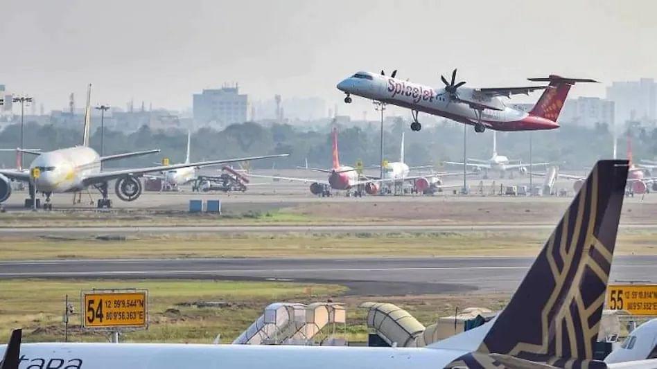 Hoax Call: 'मुंबई विमानतळावरील कर्मचाऱ्यांच्या जीवाला धोका', बनावट कॉलने उडाला गोंधळ