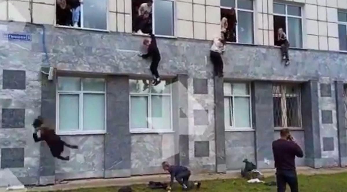 Russia: पर्म विद्यापीठात अंदाधुद गोळीबार, 8  विद्यार्थी ठार; 14 जखमी