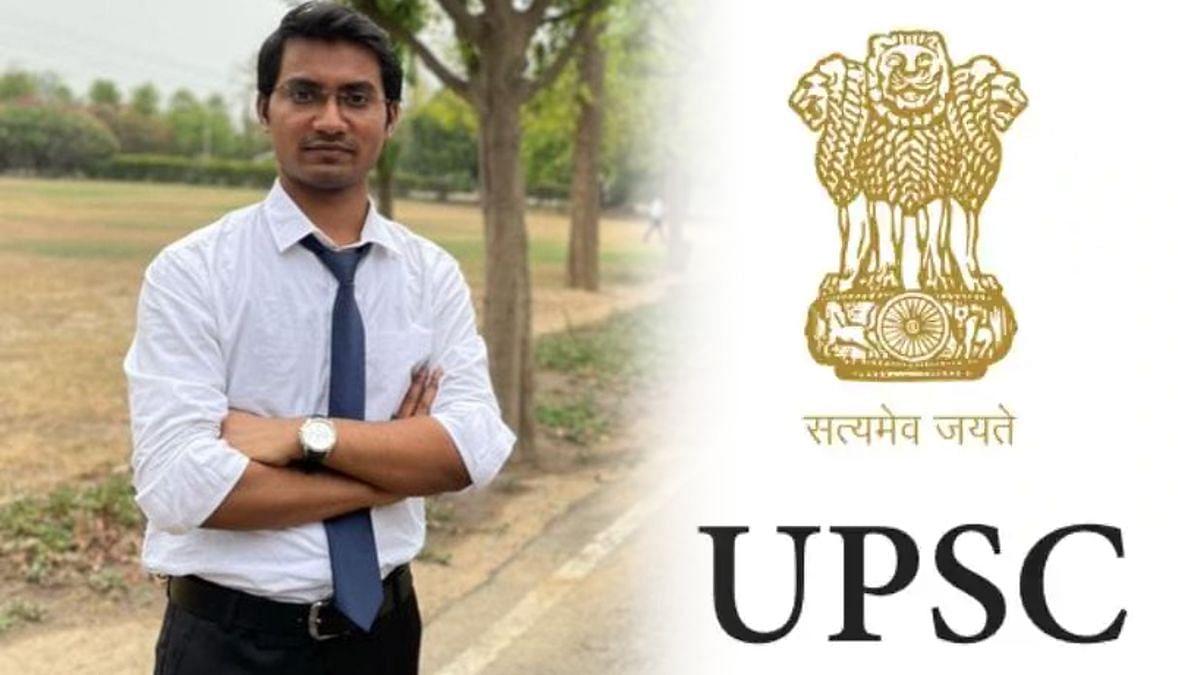 UPSC : IIT मुंबईचा विद्यार्थी शुभम कुमारने सांगितला 'यूपीएससी'तील यशाचा मंत्र; विशेष मुलाखत
