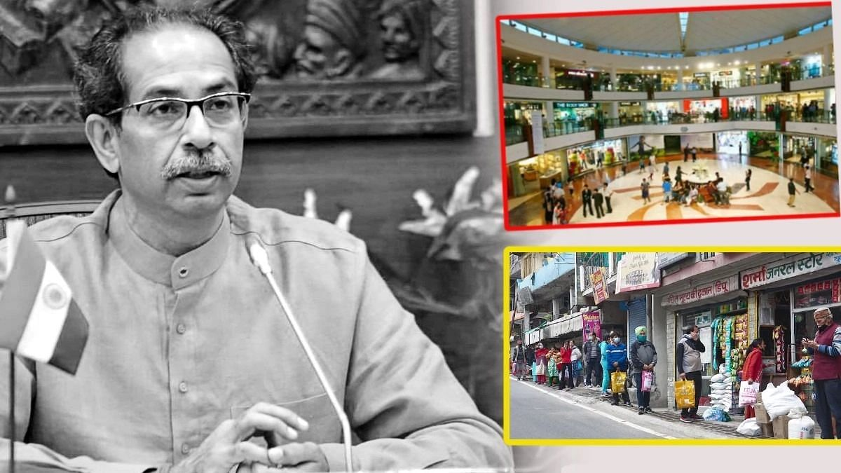 Maharashtra Unlock :  उपाहारगृहे, दुकानांच्या वेळा वाढणार; अम्युझमेंट पार्कही होणार सुरु