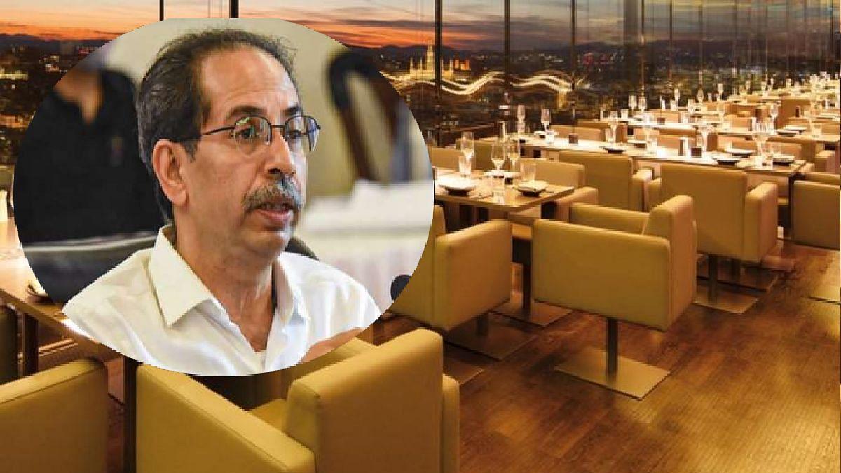 Maharashtra Unlock : रेस्तराँ आणि दुकानांच्या वेळा ठरल्या! ठाकरे सरकारने काढला आदेश