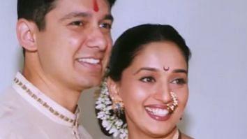 माधुरी दीक्षितच्या लग्नाला 22 वर्ष पूर्ण, पाहा खास फोटो