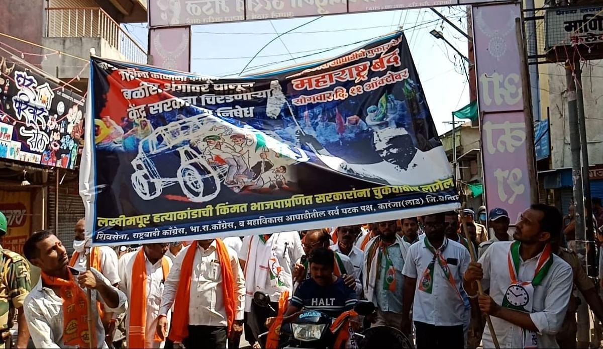 Maharashtra Bandh 8 BEST buses vandalised Mumbai protest lakhimpur kheri violence