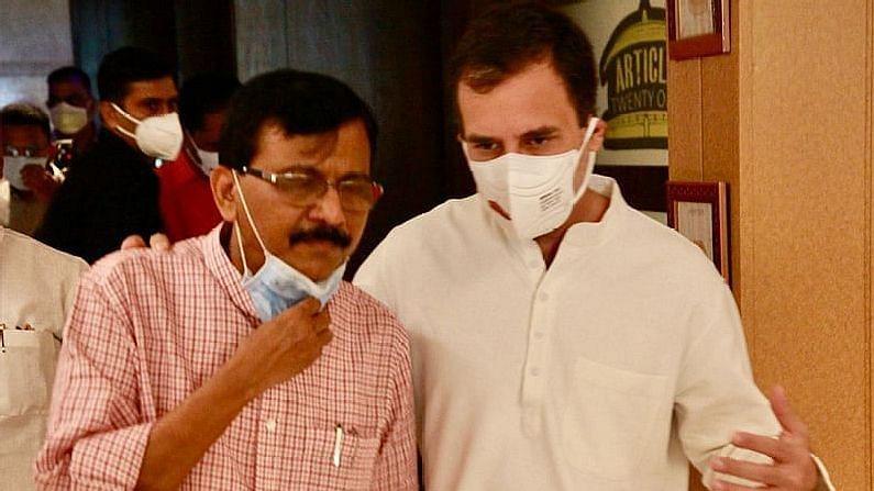 राहुल गांधींनी संजय राऊतांकडे व्यक्त केली खंत; 'त्या' बैठकीबद्दल राऊतांचं प्रथमच भाष्य