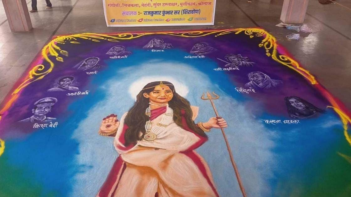 उस्मानाबाद : धारासूरमर्दिनी मंदिरात ३४० फुटांची भव्य रांगोळी, दुर्गारुपी स्त्रीशक्तीला मानवंदना