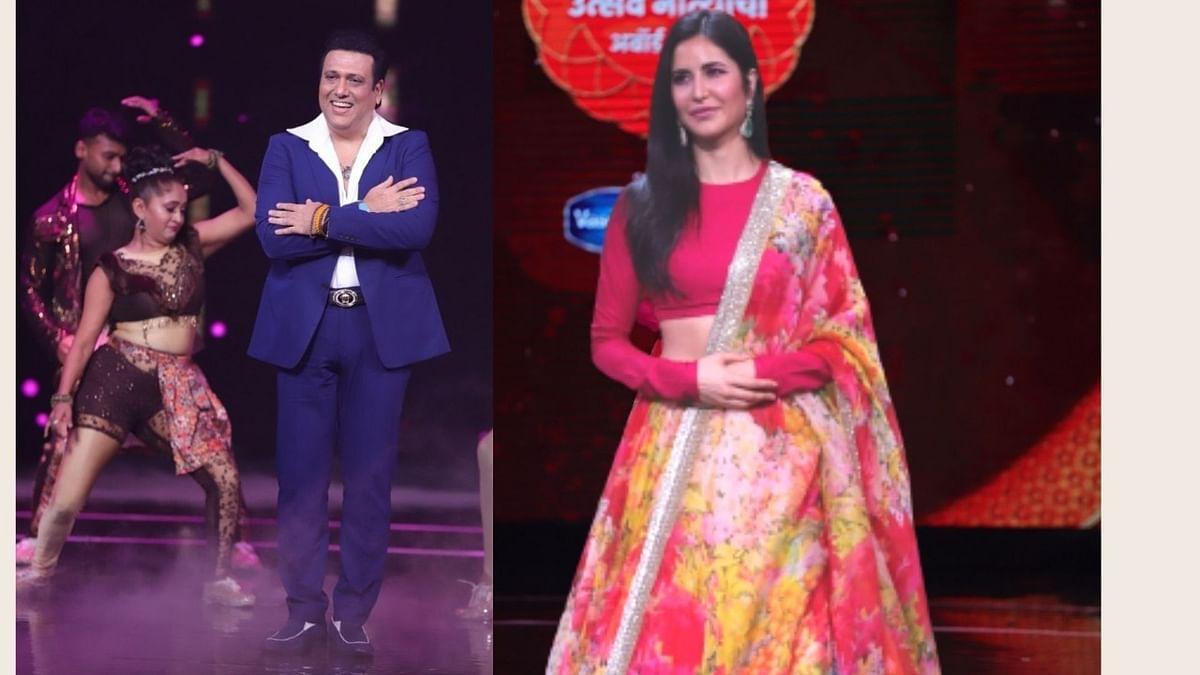 Zee Marathi Awards: झी मराठी अवॉर्ड्स २०२१ मध्ये कतरीना कैफ आणि गोविंदा असणार मुख्य आकर्षण