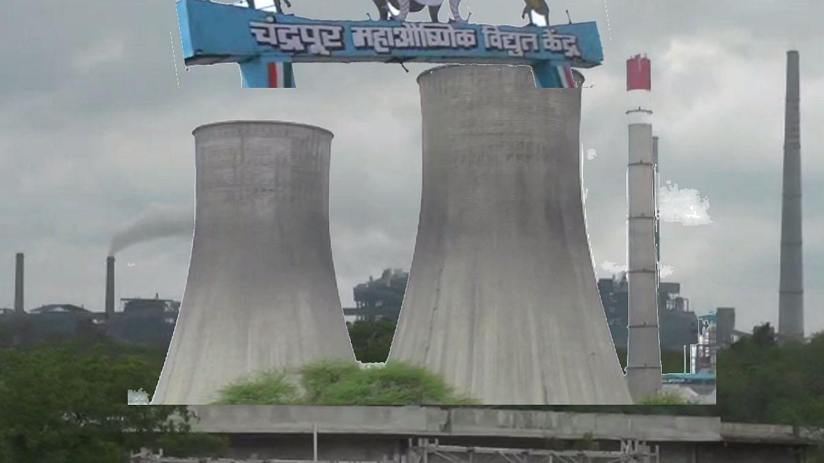 महाराष्ट्र जाणार अंधारात?; चंद्रपूर वीज निर्मिती केंद्रात दोन दिवस पुरेल इतकाच कोळसा