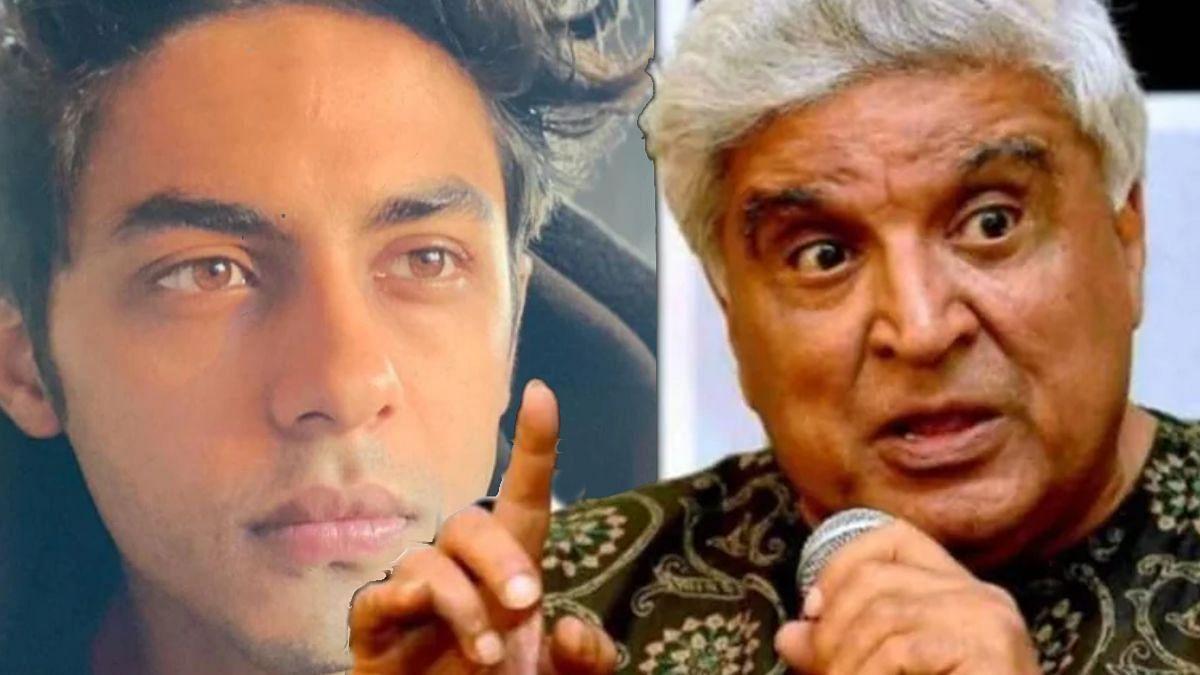 आर्यन खान ड्रग्ज प्रकरण : आता जावेद अख्तरांनी उपस्थित केला सवाल; म्हणाले...