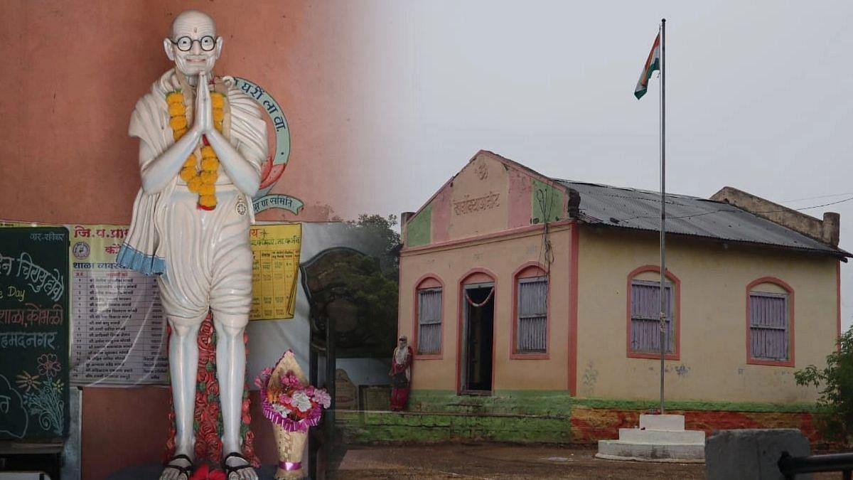 महाराष्ट्रातील 'गांधीजींचं गाव' : काय आहे गांधीजींच्या गावाची संकल्पना?