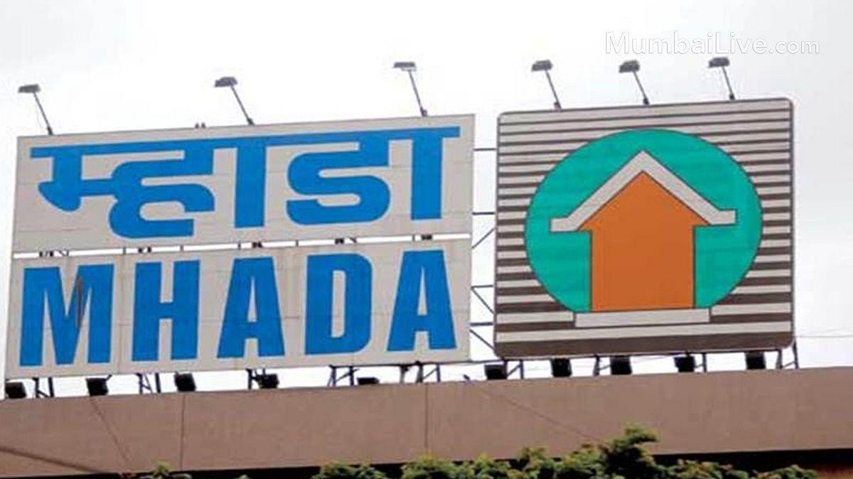 MHADA च्या 8948 घरांची सोडत जाहीर, अशी पाहू शकता लाभार्थ्यांची यादी