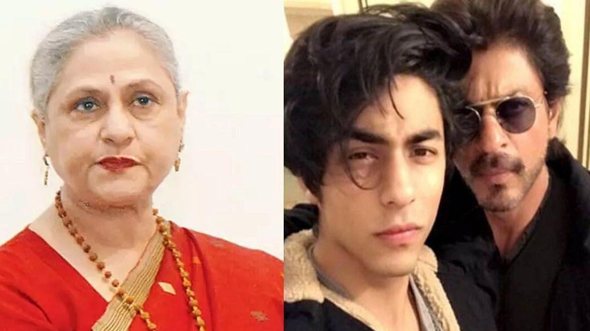 ड्रग्ज प्रकरणात अटक झाली आर्यन खानला आणि ट्रोल झाल्या जया बच्चन..