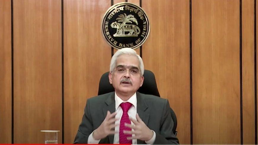 RBI Policy : कर्जदारांना EMI मध्ये दिलासा नाहीच! रेपो रेट 'जैसे थे'; RBI चं पतधोरण जाहीर
