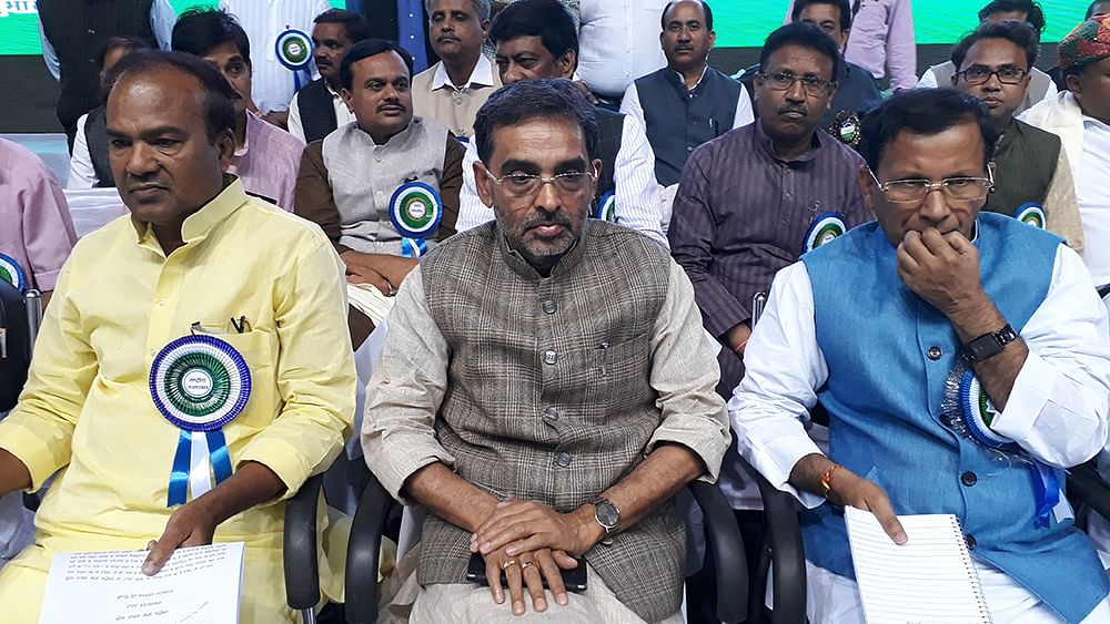 Is Upendra Kushwaha's advice to 'friend' BJP a sign of discontent?