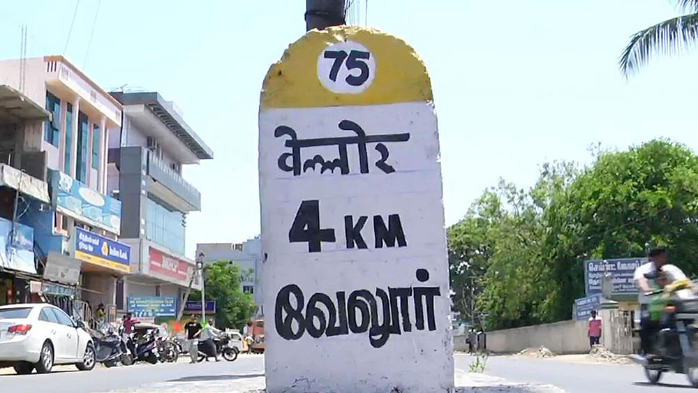 South Indians express anger against 'Hindi chauvinism'