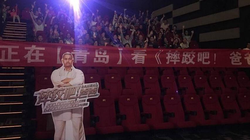 Entertainment: Dangal rocks in China!