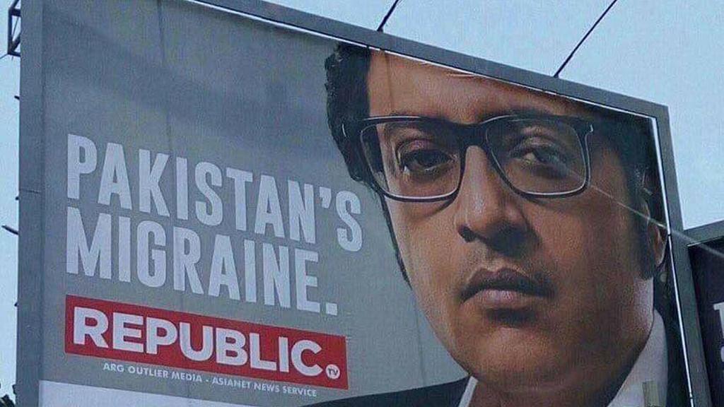 Arnab's Republic billboard ad gets trolled