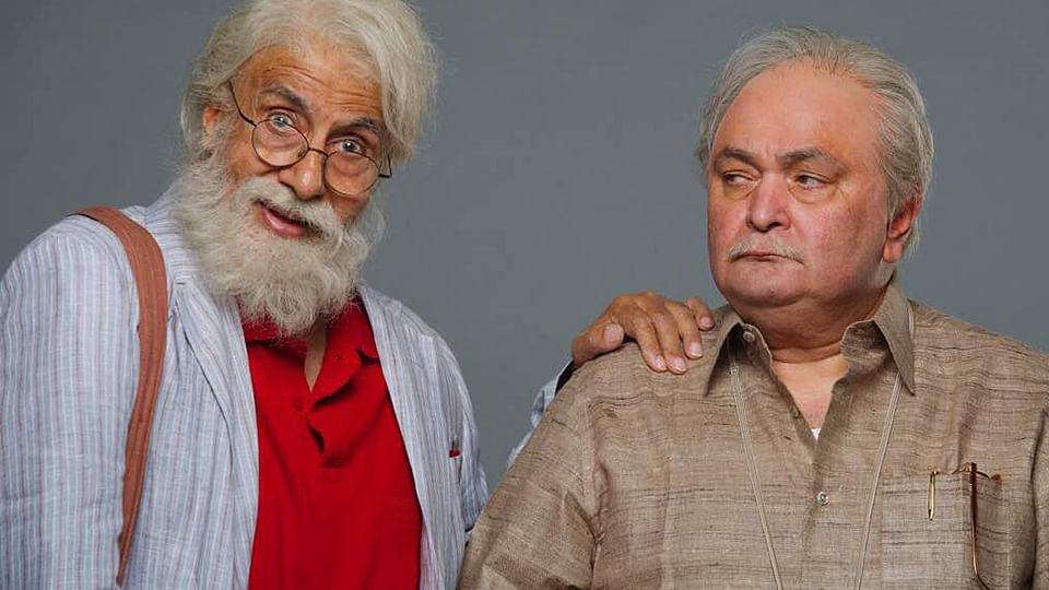 Entertainment: Amitabh and Rishi are back, now as father-son duo