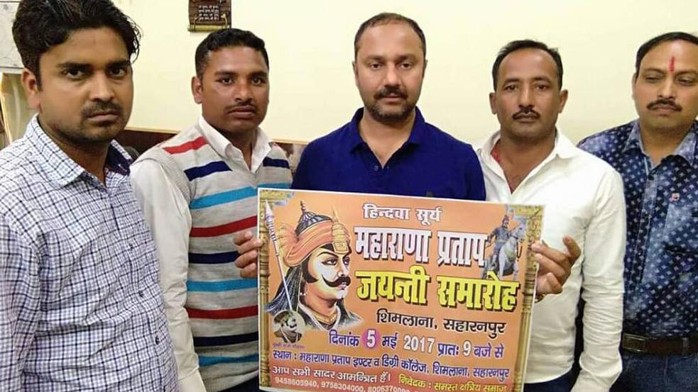 Phoolan's assassin on parole instigated Thakurs in Saharanpur