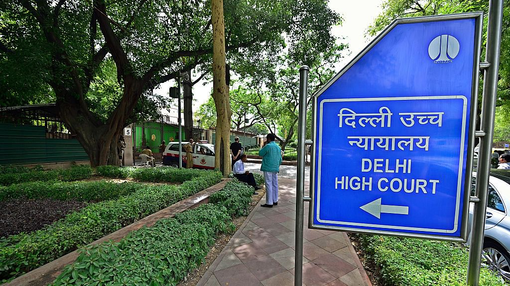 National Herald case: Young Indian withdraws petition before HC