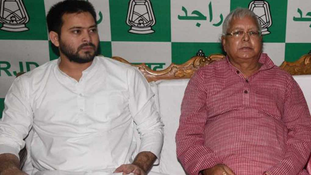 A blessing for Lalu and Tejashwi Yadav?